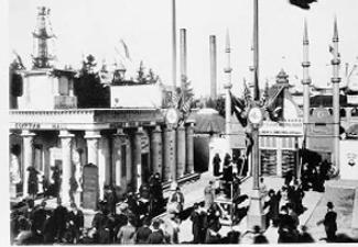 Midwinter International Exposition 1894
