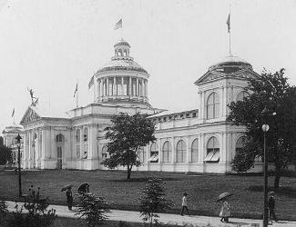 Nashville World's Fair 1897