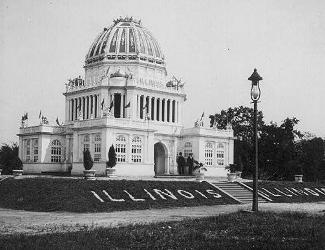 Nashville World's Fair of 1897