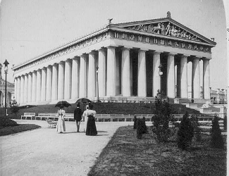 Nashville Tennessee Exhibition 1897 Parthenon