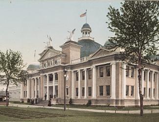 Omaha 1898 Expo