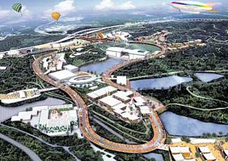 Aichi Expo 2005
