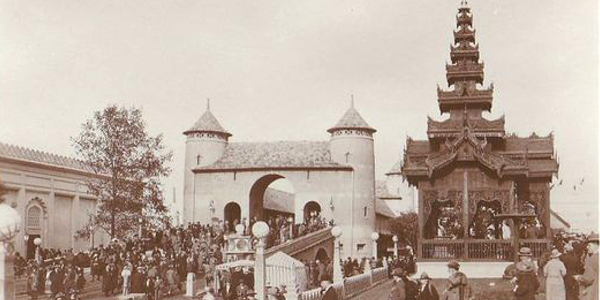 British Empire Exhibition