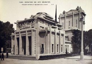 Paris 1925 Belgium Pavilion