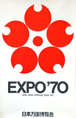 Osaka Expo '70 Poster