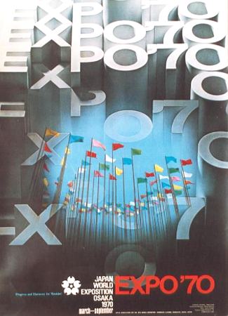 Official Poster, Expo '70, Osaka