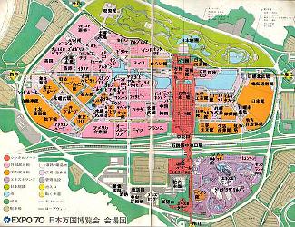 Osaka Expo '70 Map