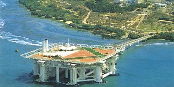Okinawa Expo '75 Aquapolis