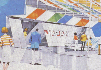 Expo 1982 Knoxville