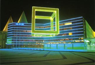 Sumitomo Pavilion, Expo '85
