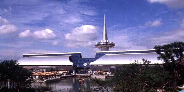 Taejon Expo '93