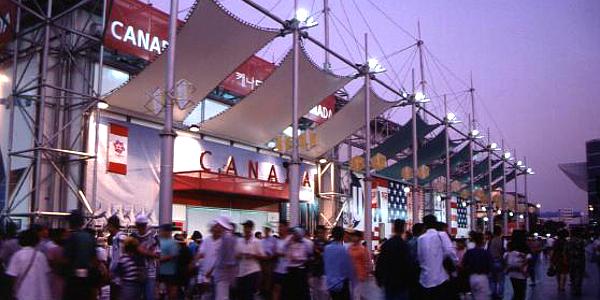 Canada Pavilion, Expo '83