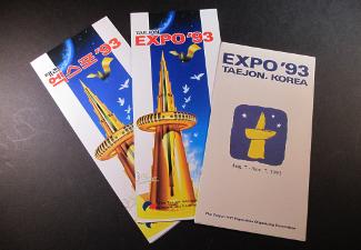 Taejon Expo Guides