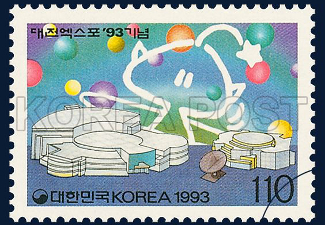 Expo '93 Stamp