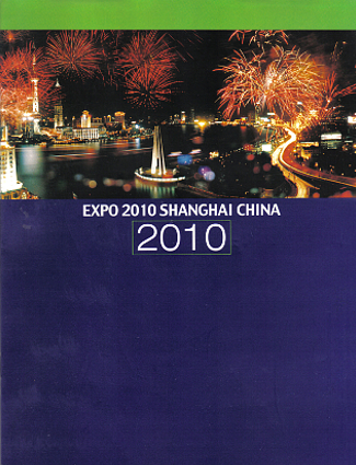 Shanghai Expo 2010 Guidebook