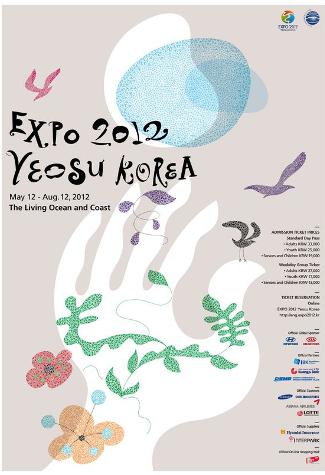 Yeosu Expo 2012 Poster