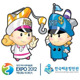 Mascots at Expo 2012