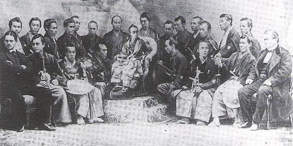 Japanese Delegation, Paris 1867