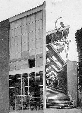 Russia Pavilion, Paris World's Fair 1925