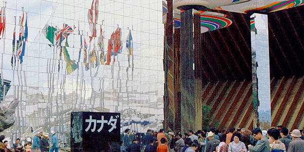 Canada Pavilion, Expo '70