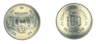Commemorative coins, Expo '75