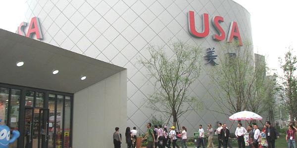 USA Pavilion, Expo 2010