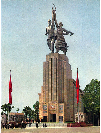 USSR Pavilion Paris World's Fair 1937